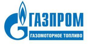Поставка блока входных кранов с узлом учета газа, ООО «Газпром газомоторное топливо»