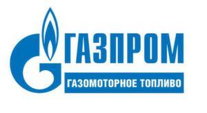 Монтаж узлов учета газа на АГНКС, ООО «Газпром газомоторное топливо»