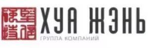 """Монтаж внутреннего газопровода для компаниии """"ХУА-ЖЭНЬ ИНТЕРНЕШНЛ"""""""