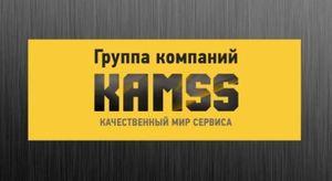 Прокладка газопровода к модульной котельной «КАМСС-cервис»
