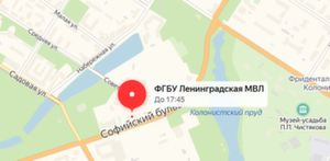Установка котла и узла учета газа для МВЛ, г.Пушкин