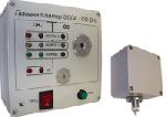 Газоанализатор ЭССА-СО-СН4 исполнение МБ