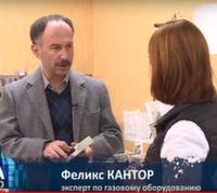 """Экспертная оценка от """"Бертекс"""" в телепрограмме ТРК """"Петербург"""""""