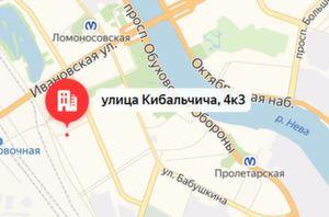 Работы на объекте СПб, ул. Кибальчича 4/3 (котельная, газопровод)
