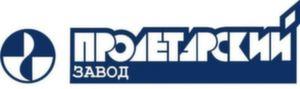 Наши работы на «Пролетарском заводе»