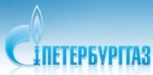 """Выполнены проекты по автоматизации ГРП для """"ПЕТЕРБУРГГАЗ"""""""