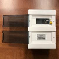 """В """"Бертексе"""" можно приобрести прибор МПД-20 - модуль передачи данных (с настройкой)"""